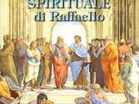 Ivo Forza - La scuola di Atene. Testamento spirituale di Raffaello - Formato 13,5 x 20,5